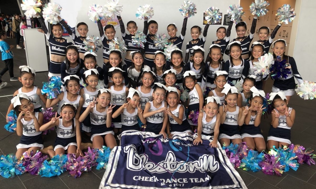 BLESTORM Cheer Dance Team